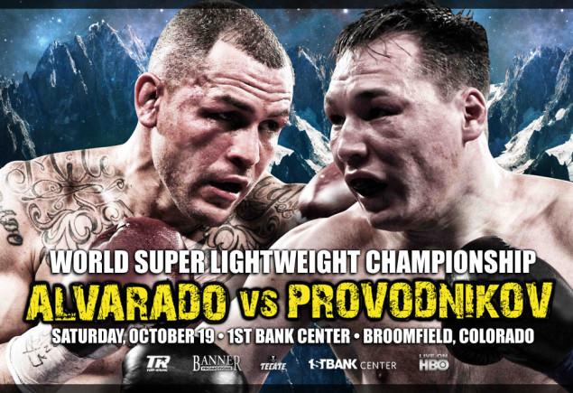 Fights-AlvaradoProvodnikov-1024x670