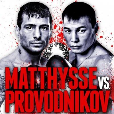 Matthysse Provodnikov Poster