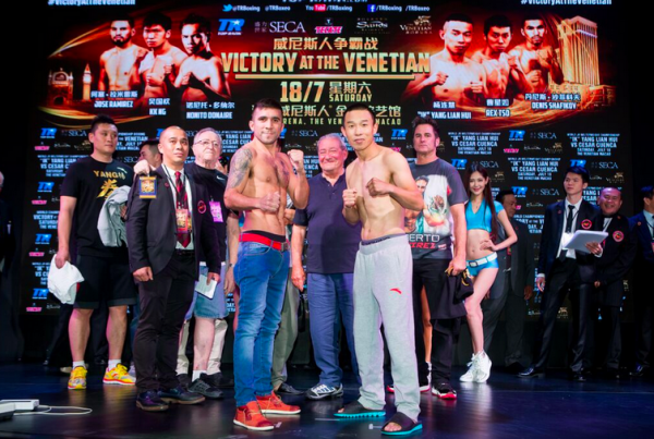 Victory at the Venetian Weigh In - Top Rank2