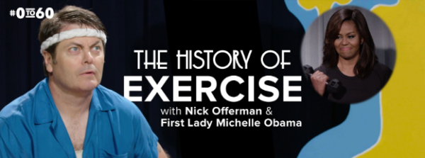 History of Exercise