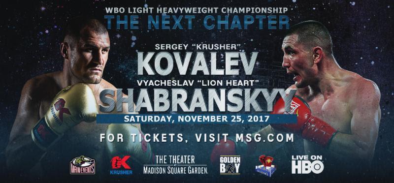 Kovalev vs. Shabranskyy