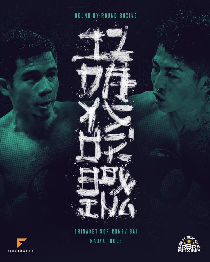 Srisaket Sor Rungvisai vs. Naoya Inoue