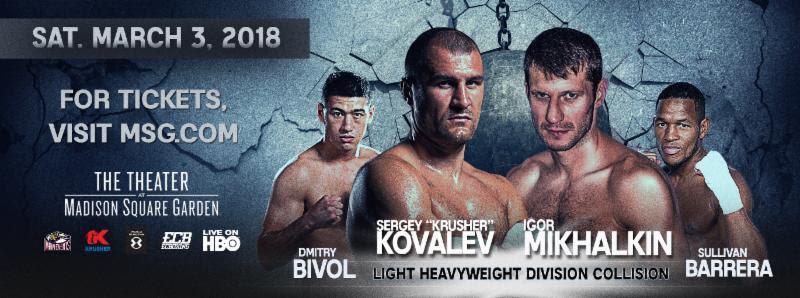 Sergey Kovalev vs. Igor Mikhalkin
