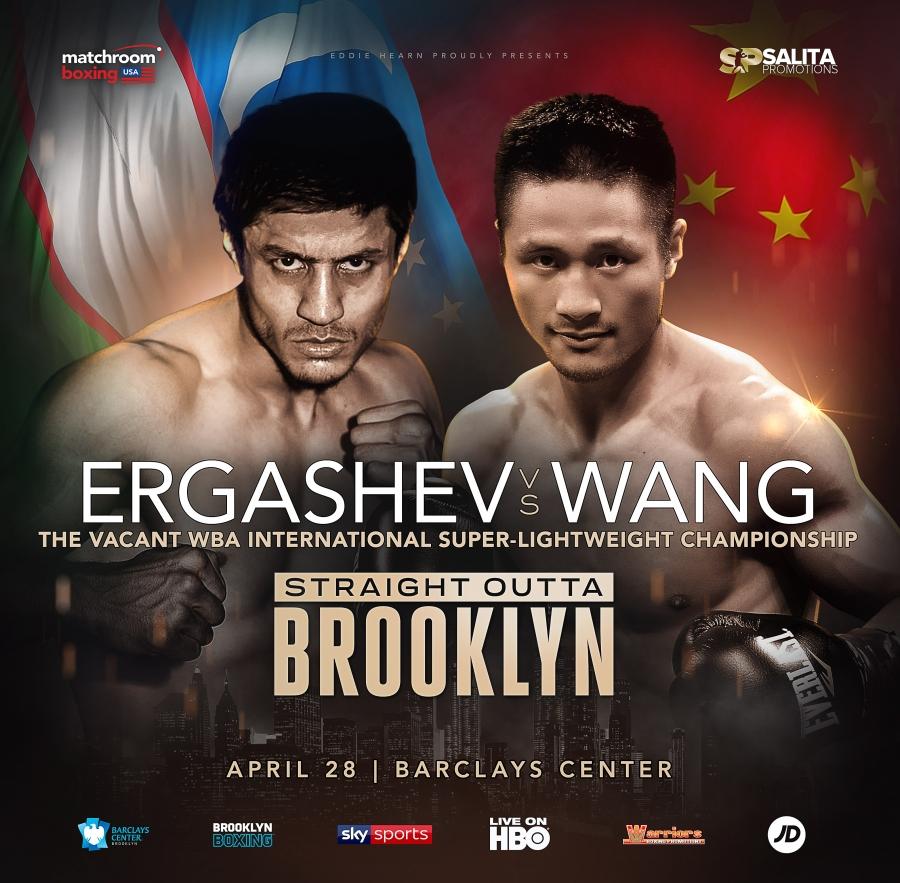 Sponsor Matchroom Boxing Usa: Shohjahon Ergashev Vs. Zhimin Wang For Vacant WBA