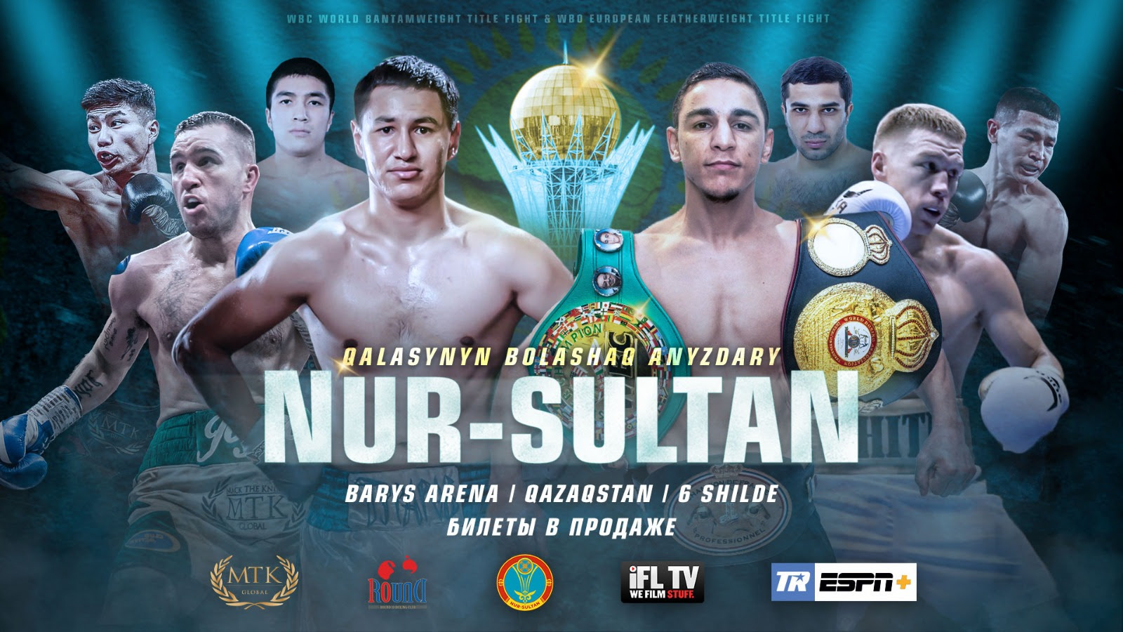 MTK Global Archives   Round By Round Boxing