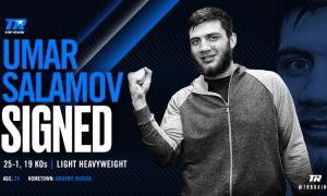 Umar Salamov