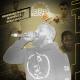 Memorable Boxing References in Rap Music