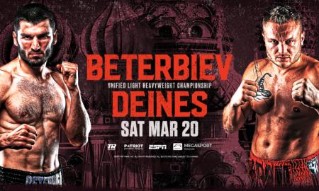 Artur Beterbiev Set for Ring Return March 20 Against Adam Deines